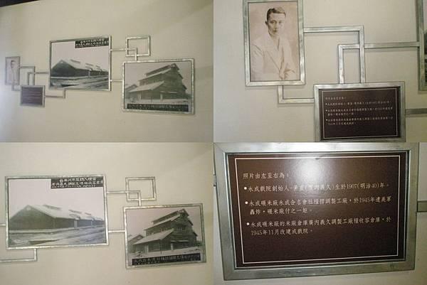 永成戲院15.jpg