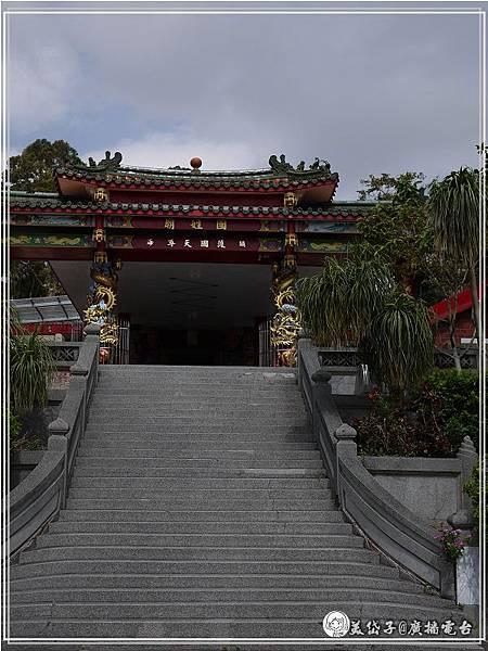 劍井、國姓廟2.jpg