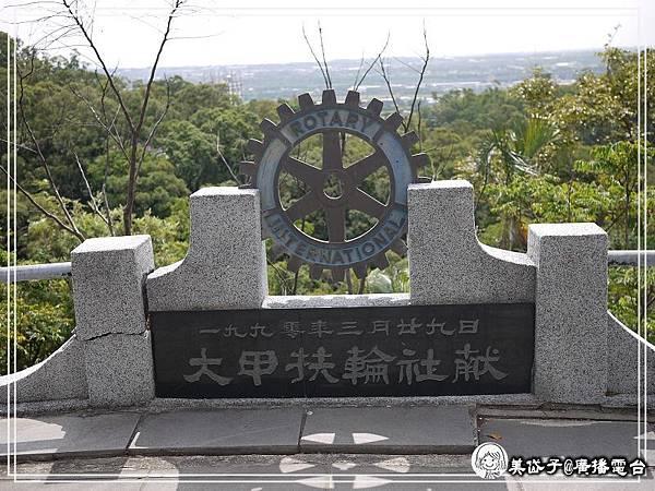 劍井、國姓廟5.jpg