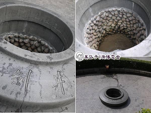 劍井、國姓廟19.jpg