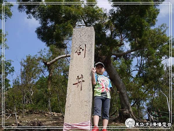 劍井、國姓廟21.jpg