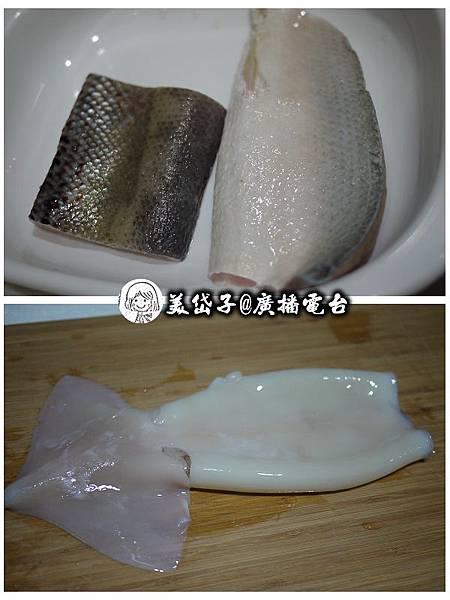 三魚燉飯.jpg