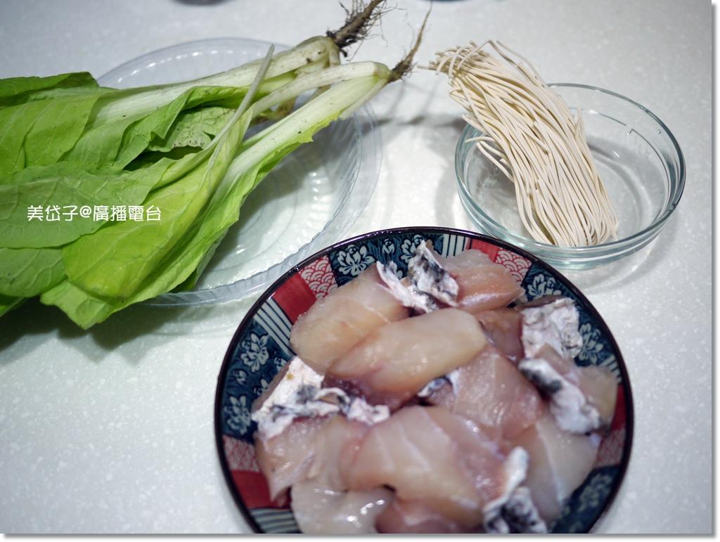 味噌鱖魚白菜麵.JPG