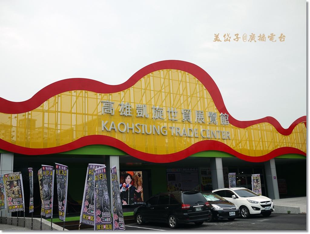 氣球探險夢幻樂園4.JPG