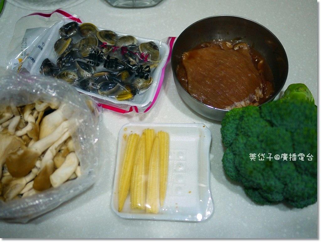 冷蔬涮肉麵.JPG