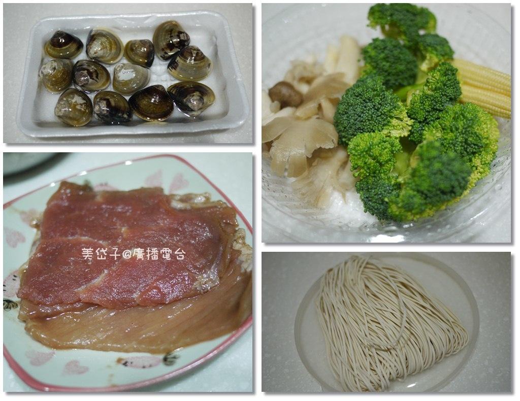冷蔬涮肉麵1.jpg