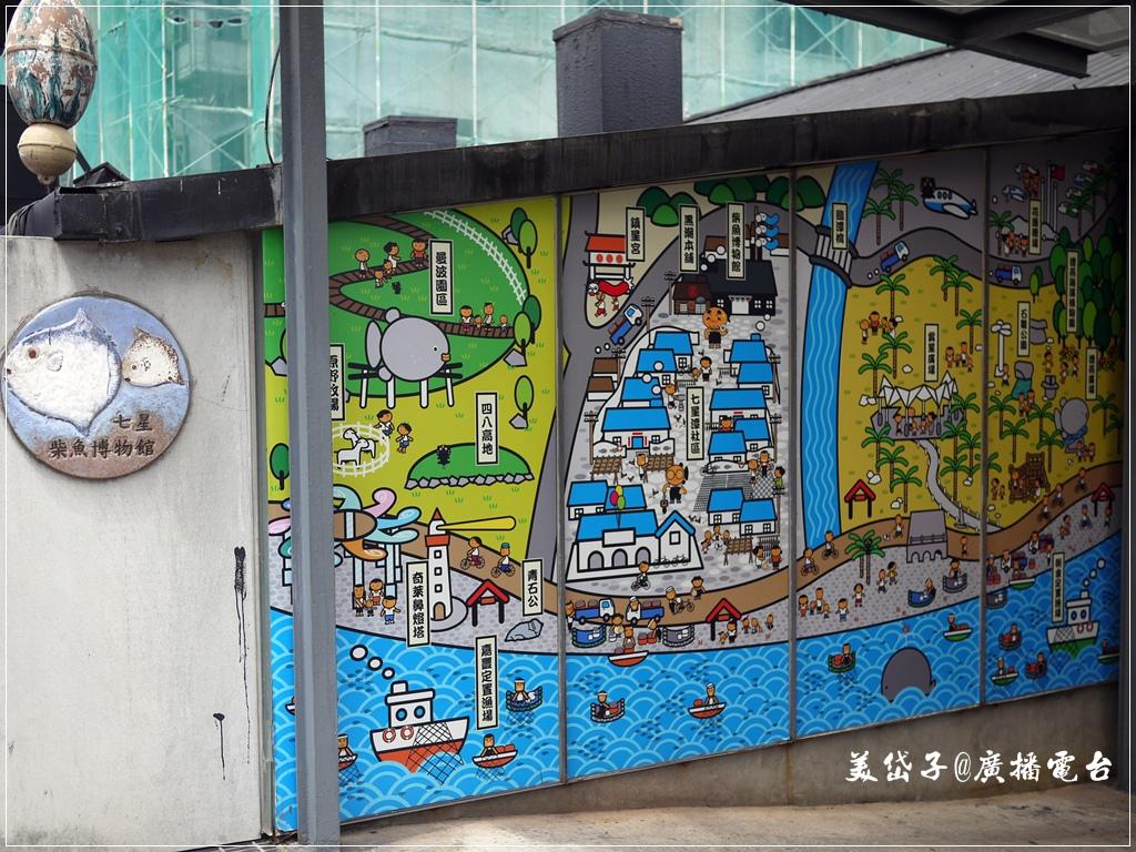 七星柴魚博物館4.JPG