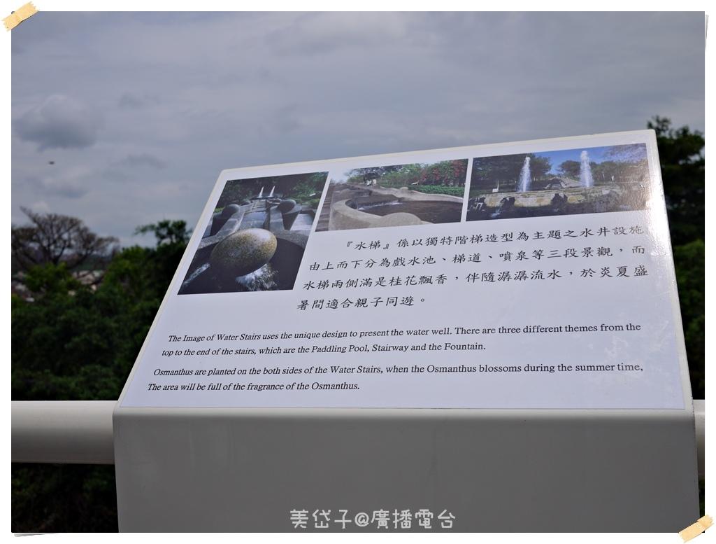 八卦山天空步道6.JPG