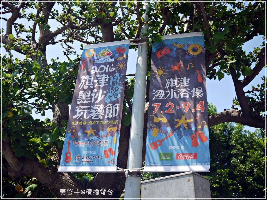 2016旗津黑沙玩藝節.JPG