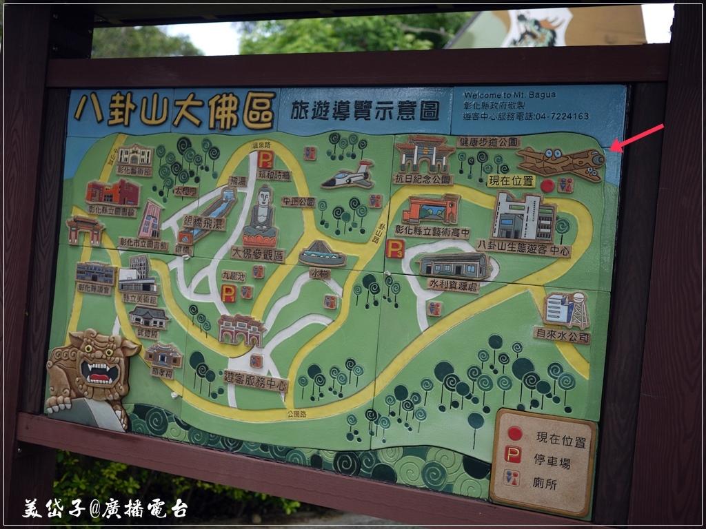 軍機公園1.JPG
