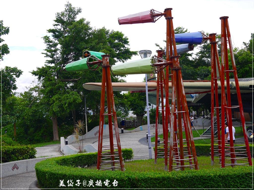 軍機公園3.JPG