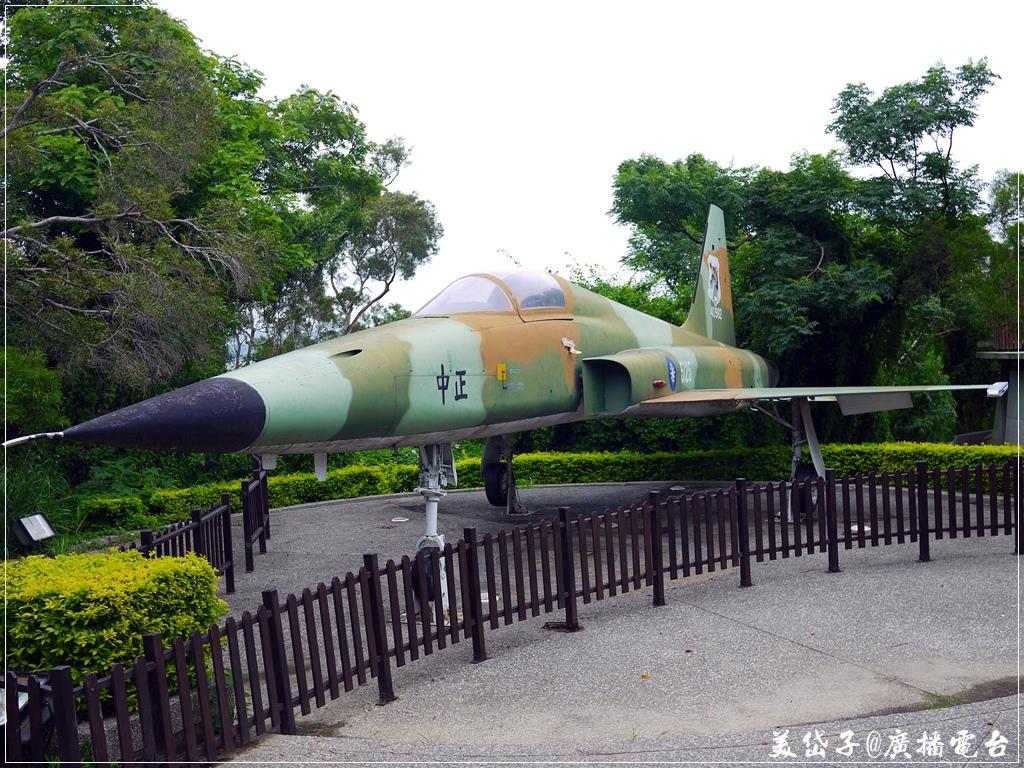 軍機公園5.JPG