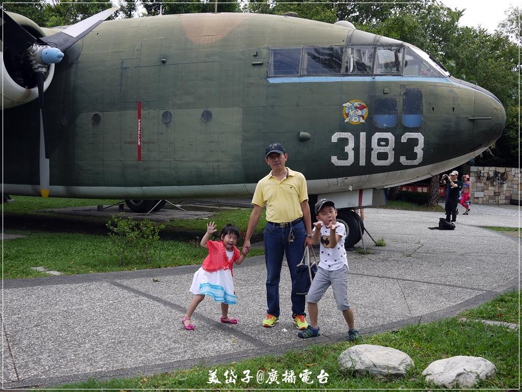 軍機公園13.JPG