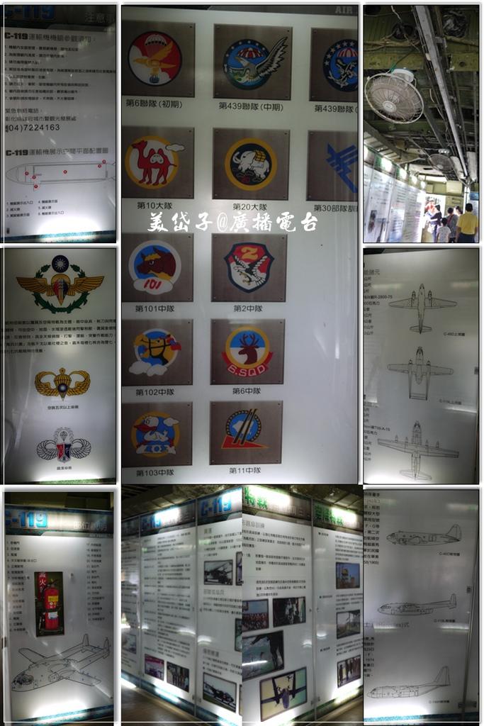 軍機公園17.jpg