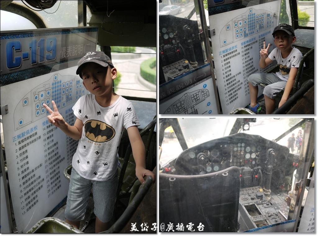 軍機公園20.jpg