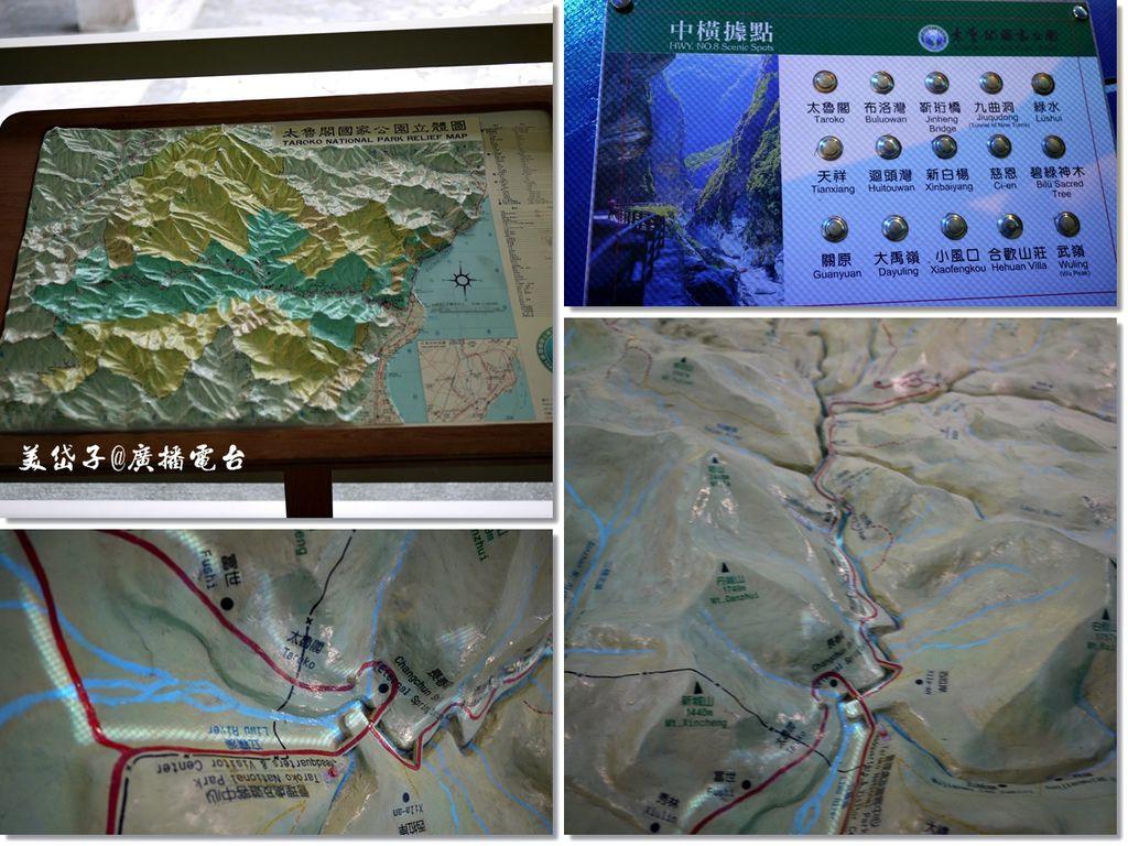 太魯閣遊客中心9.jpg