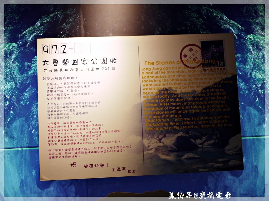 太魯閣遊客中心22.JPG