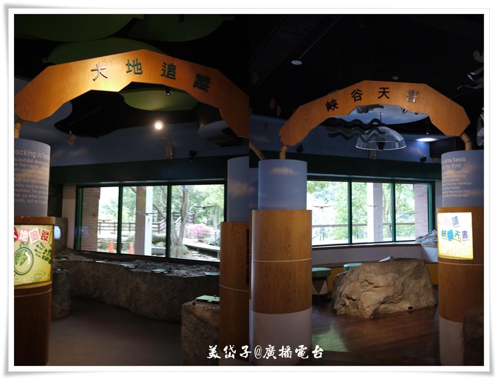 太魯閣遊客中心28.jpg