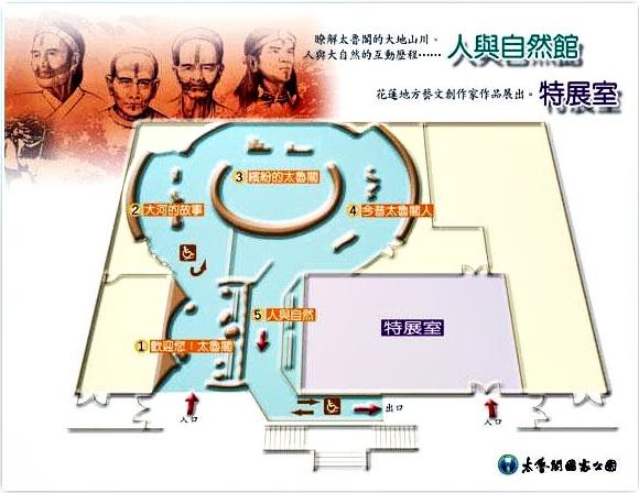 太魯閣遊客中心29.jpg