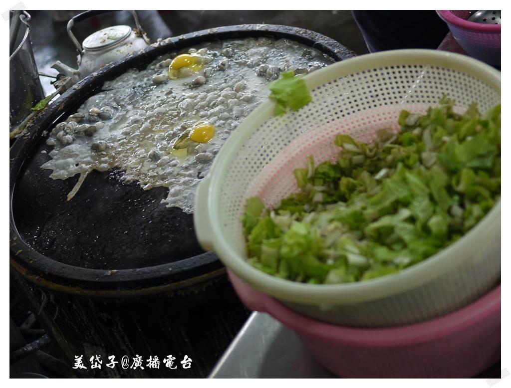 嘉義東石阿春小吃8.JPG