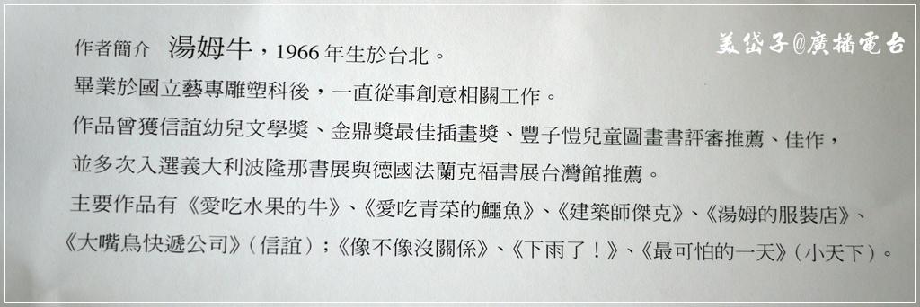 功夫16.JPG
