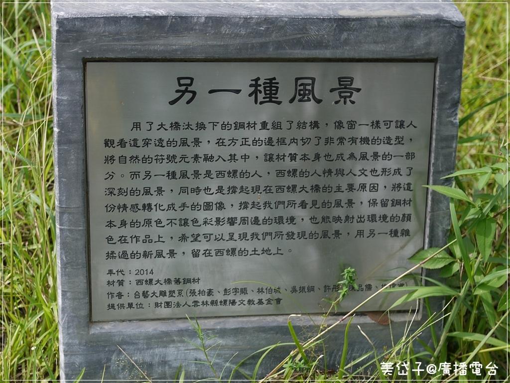 西螺大橋27.JPG