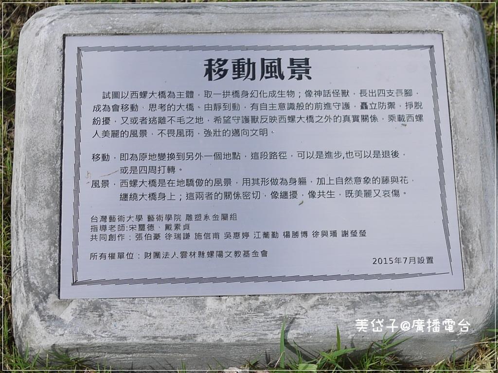 西螺大橋29.JPG