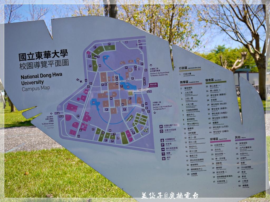 東華大學.JPG