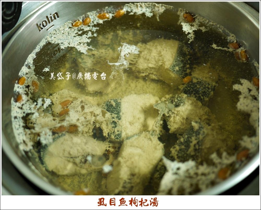 虱目魚枸杞湯.JPG