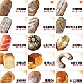 秒殺麵包2.jpg