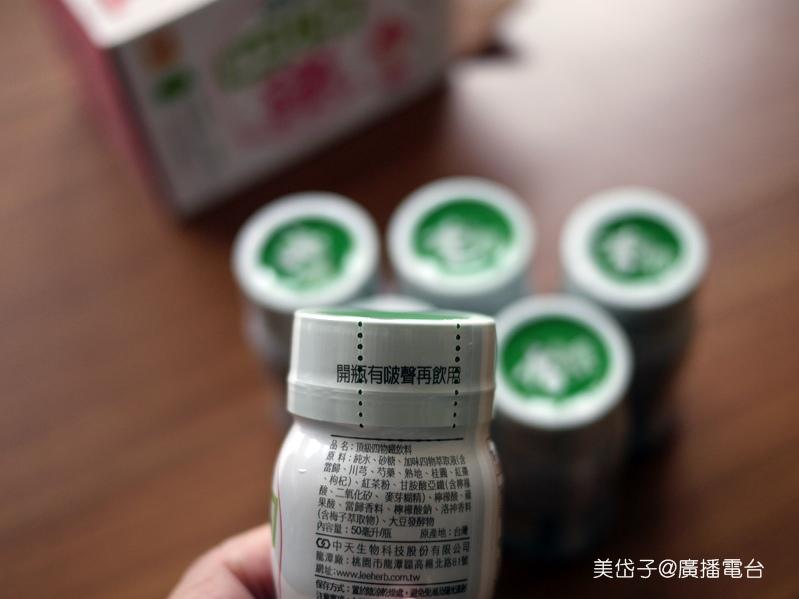 李時珍四物鐵5.JPG
