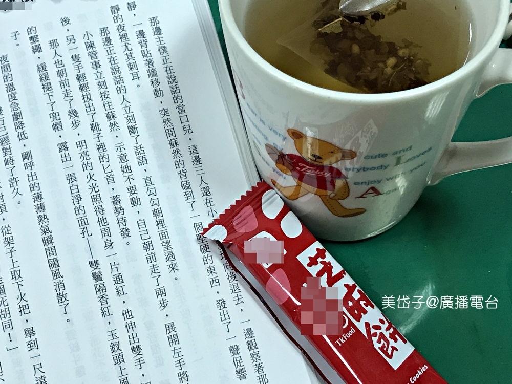 刀豆茶7.JPG