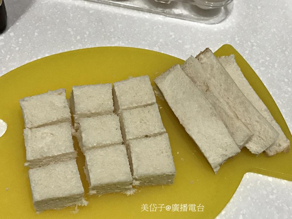 蜜糖方塊酥1.jpg
