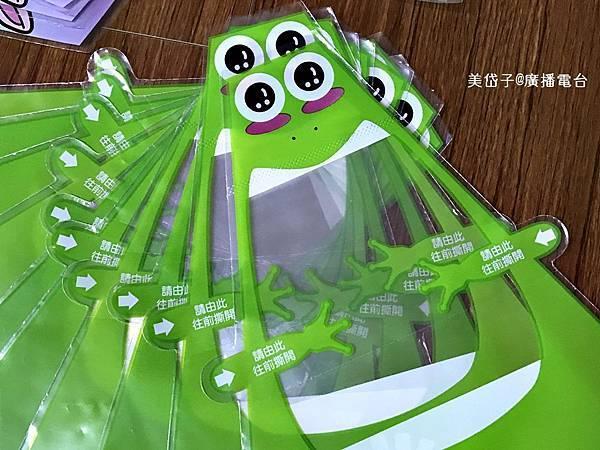 綠生活福利社2-2.JPG