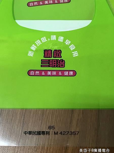 綠生活福利社3.JPG
