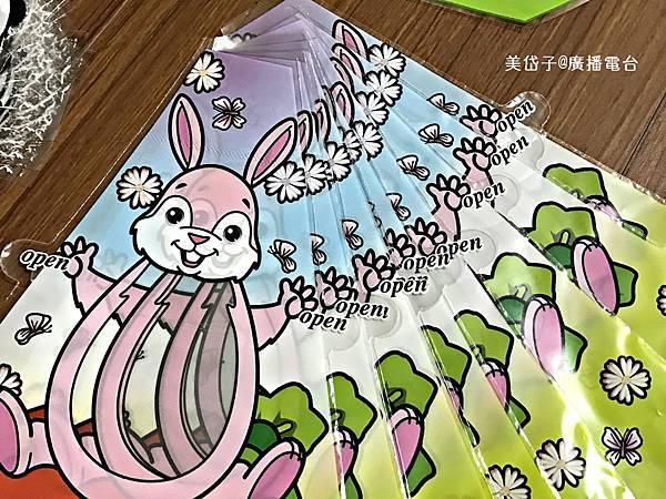 綠生活福利社2.JPG