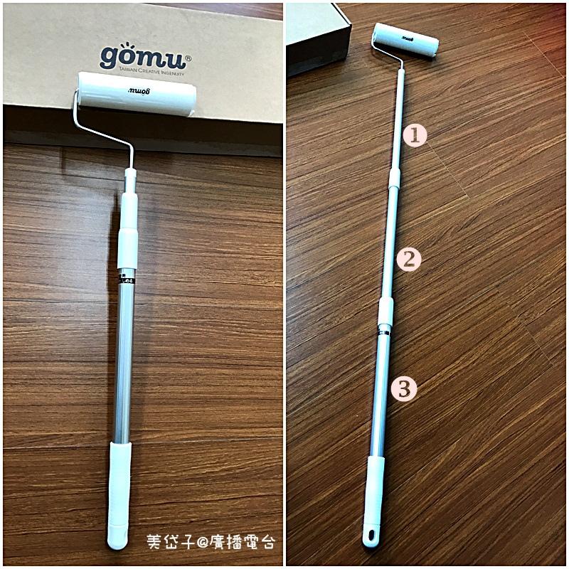 GOMU5.jpg