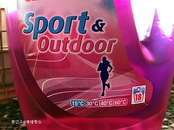達麗sport8.JPG
