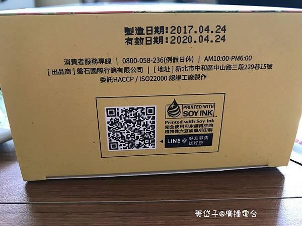 UDR抹茶活性酵素飲3.JPG
