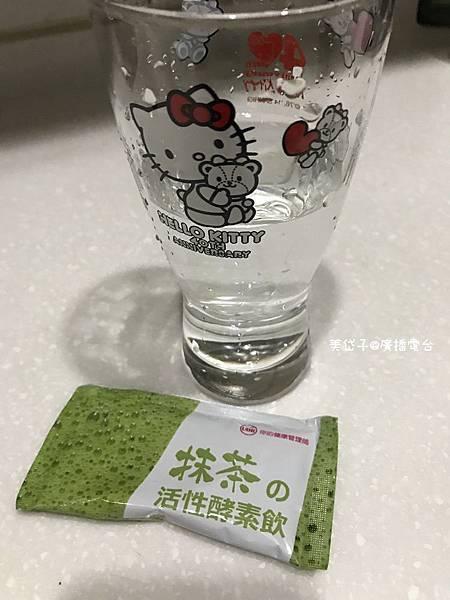 UDR抹茶活性酵素飲13.JPG