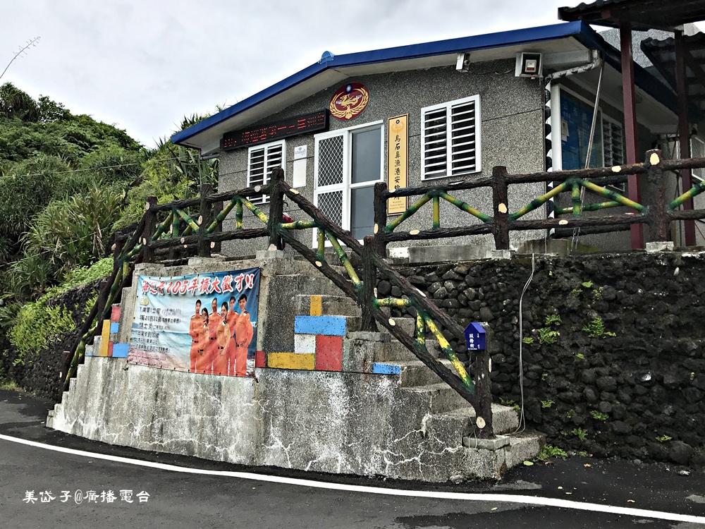 烏石鼻漁港.jpg