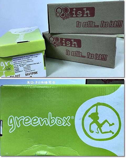 GreenBox23.jpg