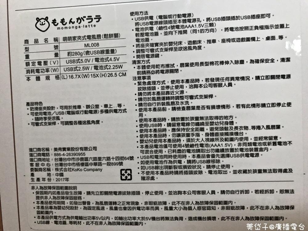 萌萌家2.JPG