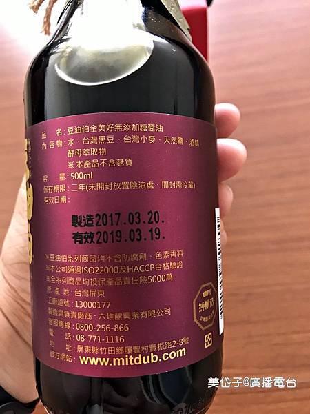 豆油伯3.JPG
