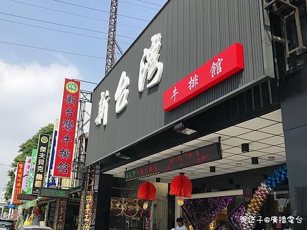 新台灣1.JPG