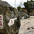 五年千歲公園5.JPG