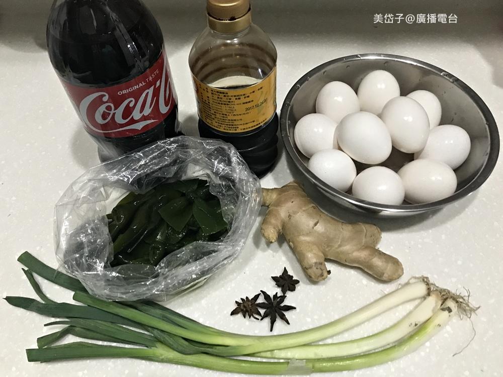 可樂蛋.JPG