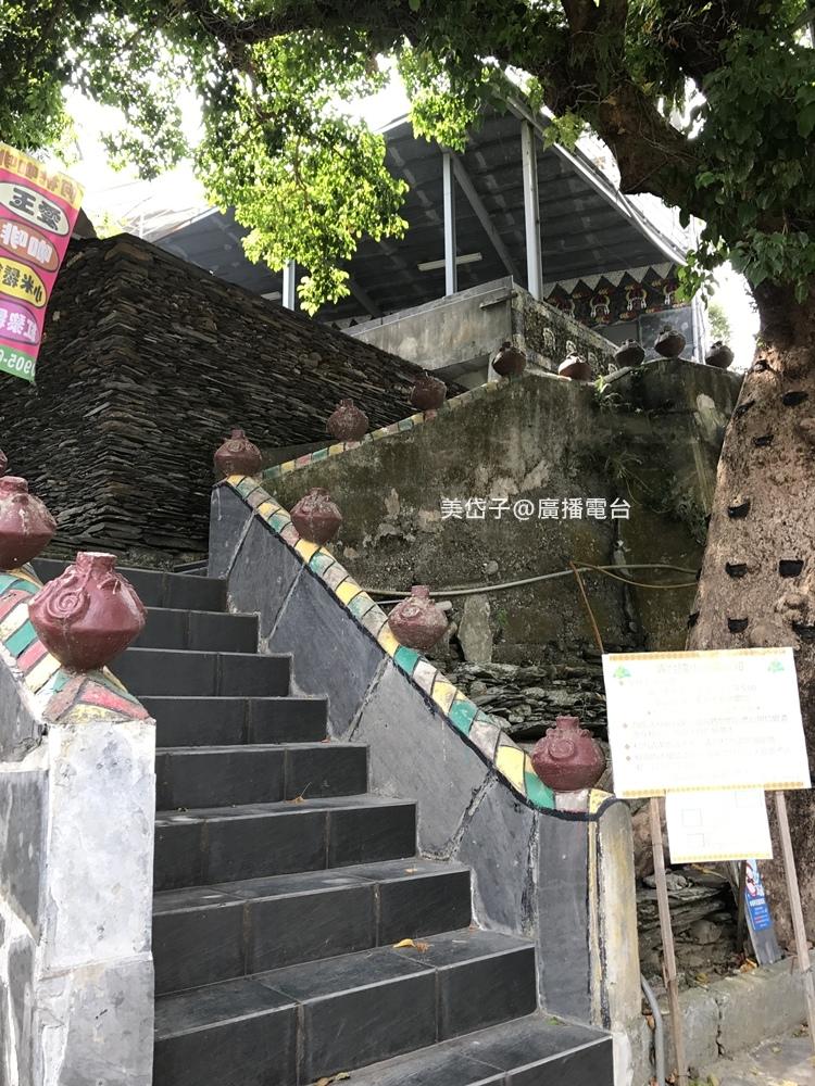 霧台國小3.JPG