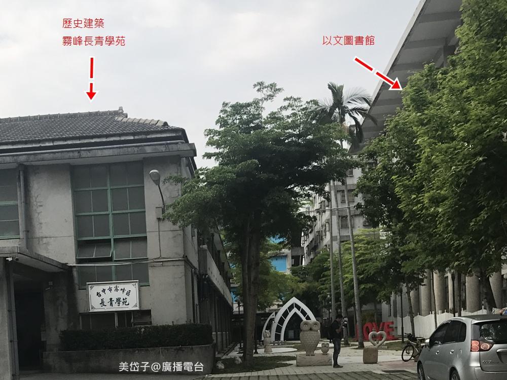 貓頭鷹小教堂.JPG