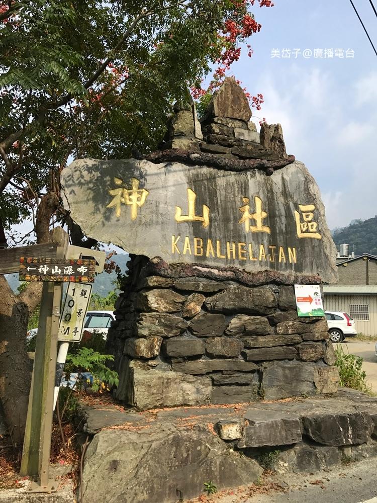 神山瀑布.JPG